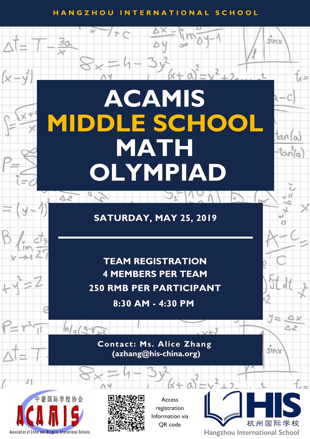 Maths Olympiad 2019 Registration