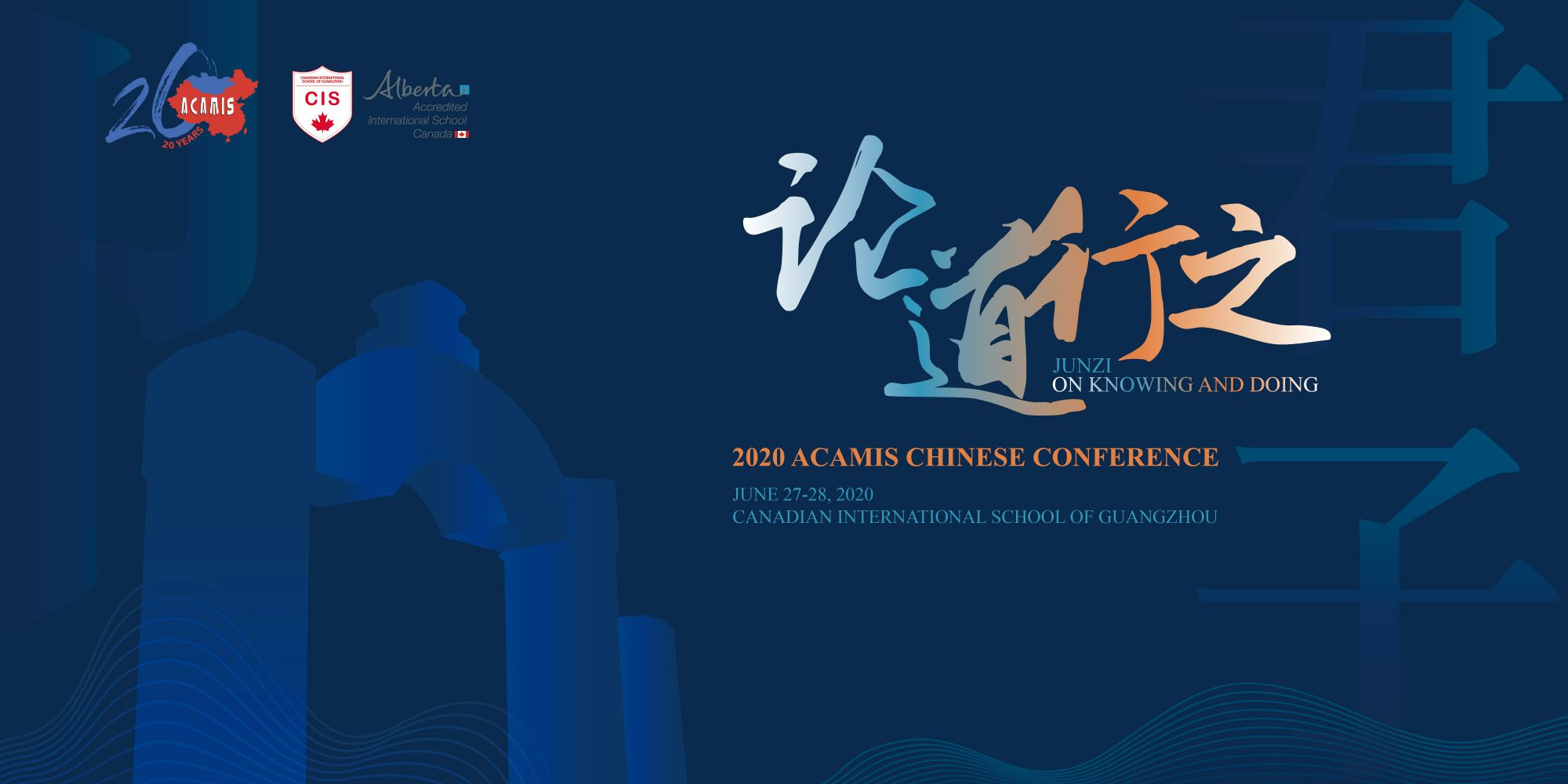 2020 Chinese Conference Cancelled; 2021 Conference Announced